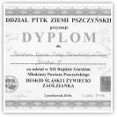 (12/14): Dyplom za udział w XII Rajdzie Górskim Młodzieży Powiatu Pszczyńskiego - DIABLAK II<br>2 październik 2010r.